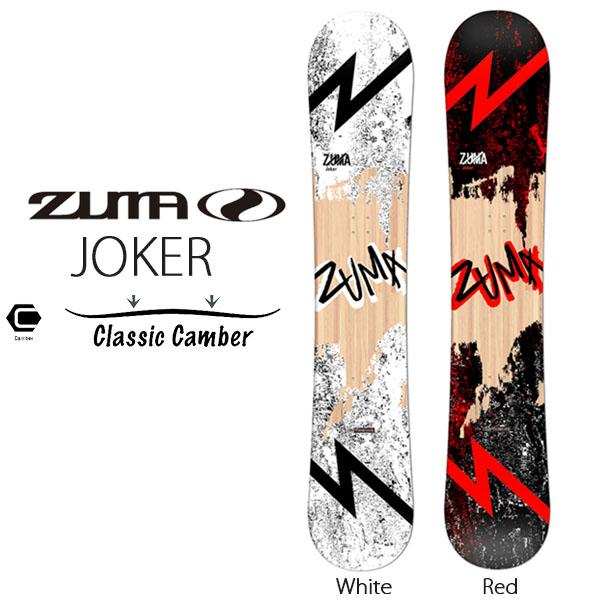 送料無料 ZUMA ツマ スノーボード 板 JOKER ジョーカー キャンバー メンズ ボード スノボ 150 153 158 Swallow Ski 紳士 2018-2019冬新作 18-19 得割20