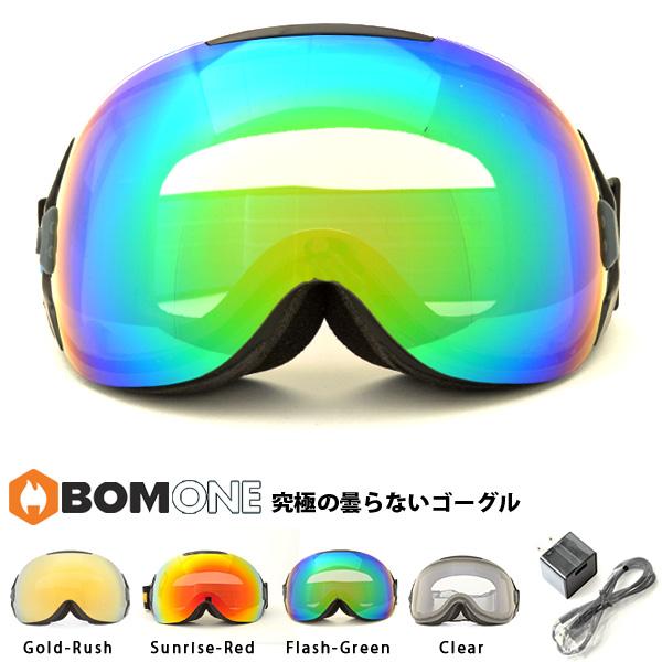 究極の曇らないゴーグル 送料無料 スノーゴーグル ABOM エーボム ONE ワン 熱伝導フィルムレンズ アジアンフィット 日本正規品 エィボム エイボム ユニセックス 曇り スノボ スノー ゴーグル 球面レンズ 18-19