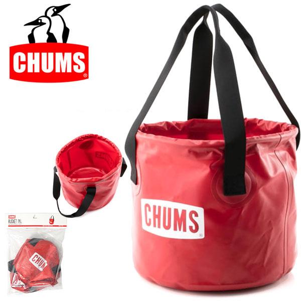バケット CHUMS チャムス 折りたたみバケツ Bucket 30 簡易バケツ ウォーターバッグ アウトドア 収納ケース キャンプ 旅行 ソフトケース 収納 ランドリーケース ブービー