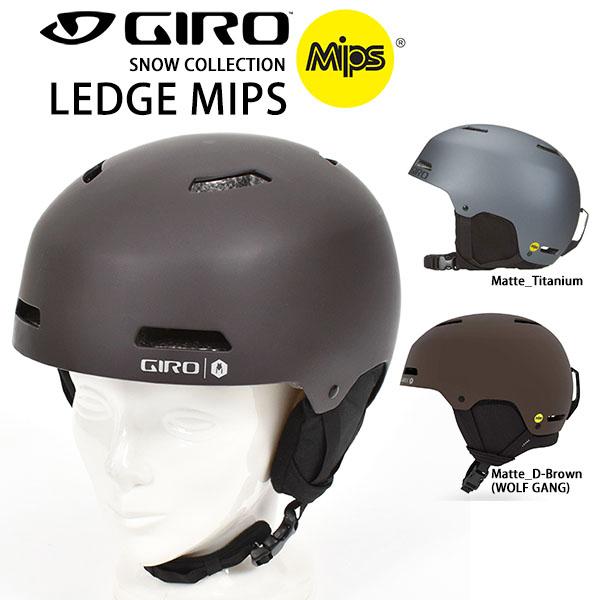送料無料 GIRO ジロ LEDGE MIPS レッジミップス スノーボード ヘルメット 大人用 ヘッドギア スノボ スキー ウィンタースポーツ メンズ レディース 得割41