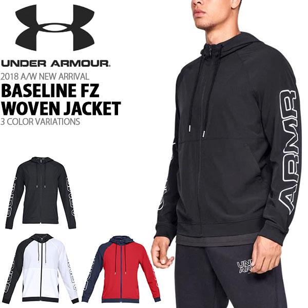 ウーブンジャケット アンダーアーマー UNDER ARMOUR UA Baseline FZ Woven Jacket メンズ フロントジップ パーカー ランニング ジョギング トレーニング ウェア 1317413 2018秋冬新作