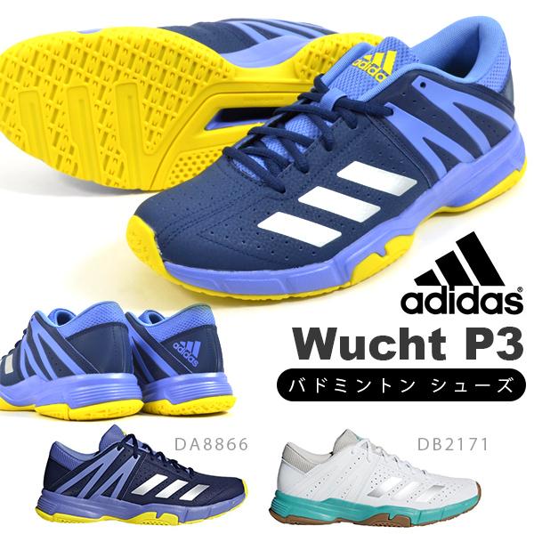 ヴフトP3シューズ WUCHT P3 DA8876 UNISEX バドミントンシューズ アディダス 男女兼用 adidas チョークコーラル