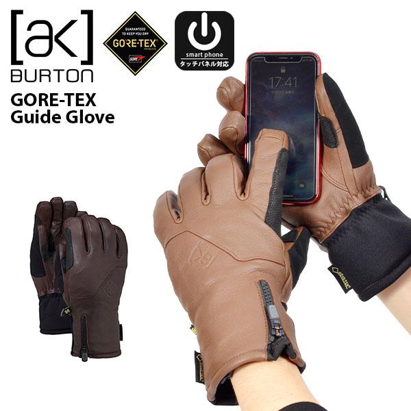 送料無料 グローブ バートン BURTON ak GORE-TEX Guide Glove メンズ 手袋 ゴアテックス スノボ スノーボード スキー スマホ対応 スマートフォン対応 タッチパネル18/19 20%off