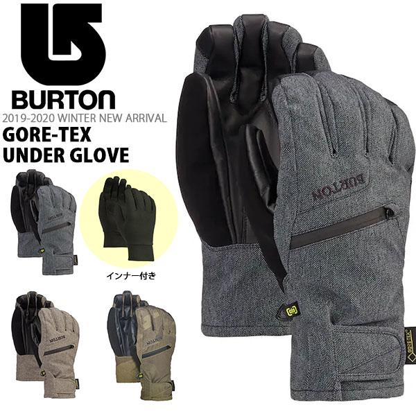送料無料 グローブ バートン BURTON GORE-TEX Under Glove メンズ 手袋 ゴアテックス スノボ スノーボード スキー スマホ対応 スマートフォン対応 タッチパネル18/19 20%off