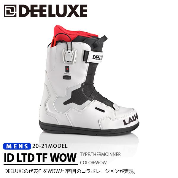 送料無料 ディーラックス DEELUXE スノーボード ブーツ ID 7.1 TF WOW メンズ スノボ BOOTS TF サーモインナー SNOBWOARD 成型 熟成18/19 20%off