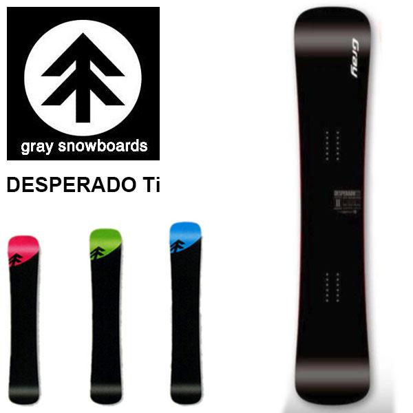 送料無料 ボード 板 gray snowboards グレイ スノーボード メンズ DESPERADO Ti デスペラード ティーアイ スノボ カービング カーヴィング ボード 151 157 16318/19 30%off