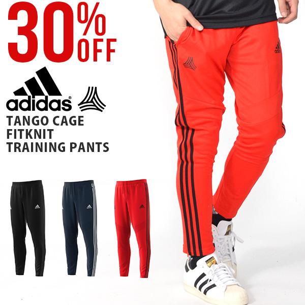 adidas Essentials 3 Stripes Cuffed Pants 黒, Traininn ズボン