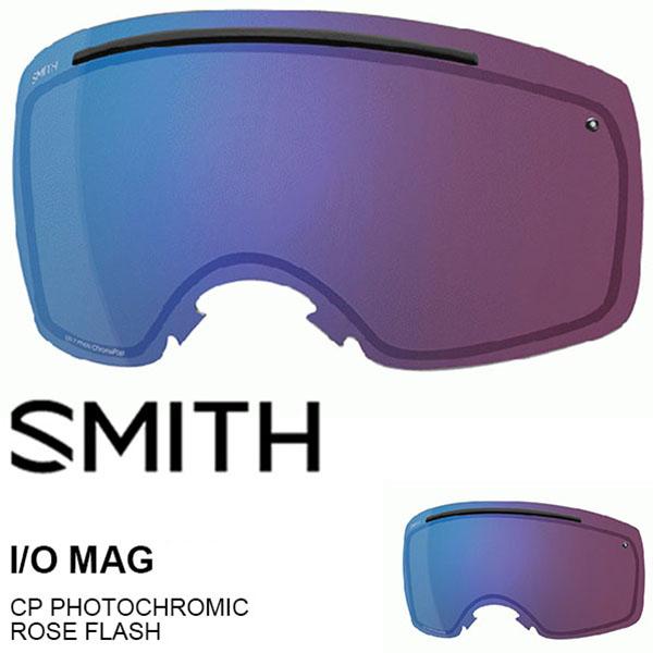 送料無料 スペアレンズ 交換レンズ I/O MAG CP LENS アイオー マグ クロマポップ 調光 CP PHOTOCHROMIC ROSE FLASH レンズ スノーゴーグル SMITH スミス スノボ 2018-2019冬新作 18-19 日本正規品 スノーボード ゴーグル