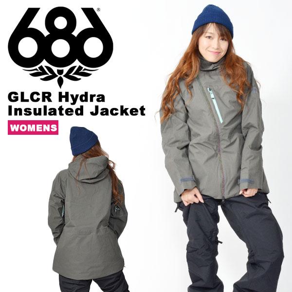 送料無料 スノーボードウェア 686 SIX EIGHT SIX シックスエイトシックス GLCR Hydra Insulated Jacket レディース ジャケット スノボ スノーボード スノーウェア 2018-2019冬新作 18-19 18/19 得割20