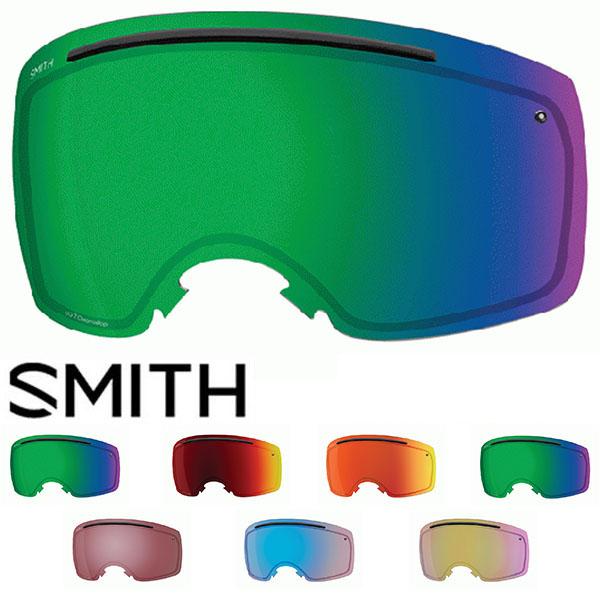 送料無料 スペアレンズ 交換レンズ SKYLINE CP LENS スカイライン クロマポップ レンズ スノーゴーグル SMITH スミス スノボ 2018-2019冬新作 18-19 日本正規品 スノーボード ゴーグル