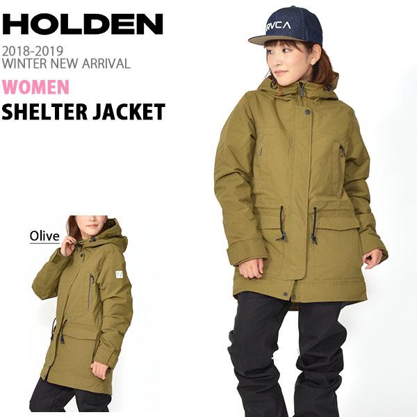 送料無料 スノーボードウェア HOLDEN ホールデン WS SHELTER JACKET シェルター ジャケット レディース ブラック BLACK ジャケット スノボ スノーボード スノーウェア ガール 得割25