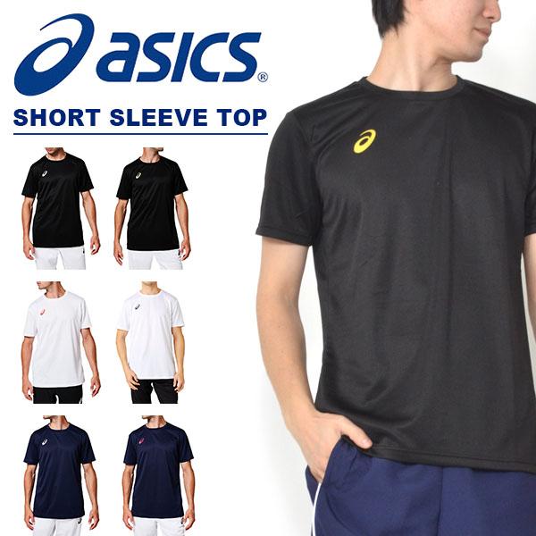半袖Tシャツアシックスasicsショートスリーブトップメンズランニングジョギングジムトレーニングウェアスポーツウェア2019春夏新作21%OFF