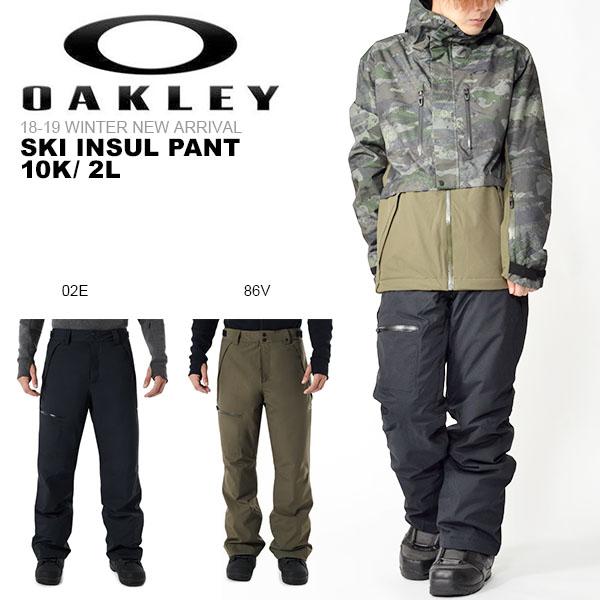 得割30 送料無料 スキーパンツ OAKLEY オークリー SKI INSUL PANT 10K/ 2L メンズ スノーパンツ スノーボード スノボ スキー 日本正規品 18-19 18/19 2018-2019冬新作