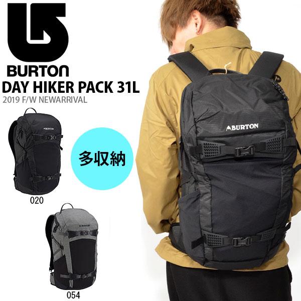 送料無料 バックパック バートン BURTON Day Hiker Pack 31L メンズ レディース リュックサック バッグ かばん スノボ スノーボード スキー SNOWBOARD SKI 旅行 アウトドア 172921 10%off