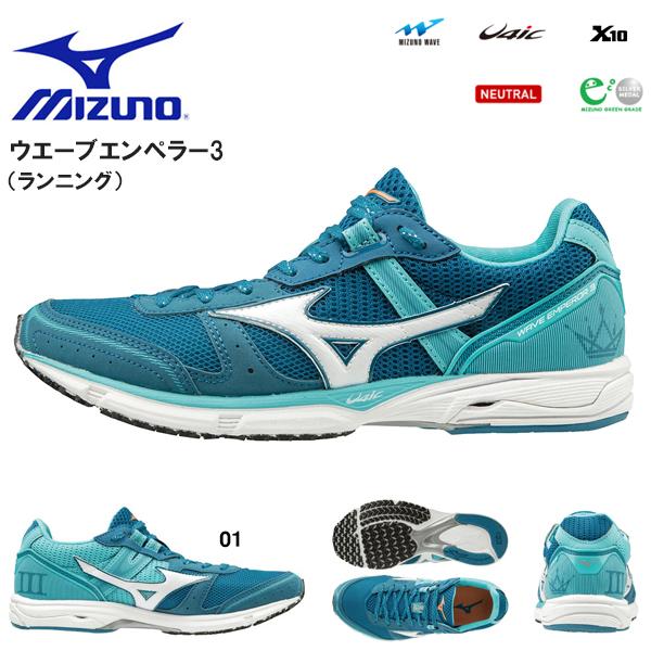 送料無料 ランニングシューズ ミズノ MIZUNO ウエーブエンペラー WAVE EMPEROR 3 レディース 初心者 マラソン ランニング ジョギング シューズ 靴 ランシュー 運動靴 J1GB1976 得割20