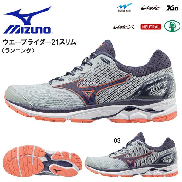 送料無料 ランニングシューズ ミズノ MIZUNO ウエーブライダー WAVE RIDER 21 SLIM レディース スリム マラソン ランニング ジョギング シューズ 靴 ランシュー 運動靴 J1GD1807 得割20