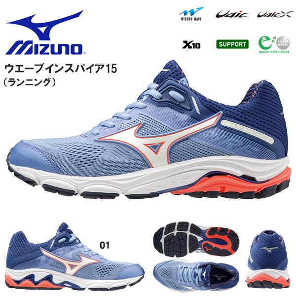送料無料 ランニングシューズ ミズノ MIZUNO ウエーブインスパイア WAVE INSPIRE 15 レディース 初心者 マラソン ランニング ジョギング シューズ 靴 ランシュー 運動靴 J1GD1944 得割20