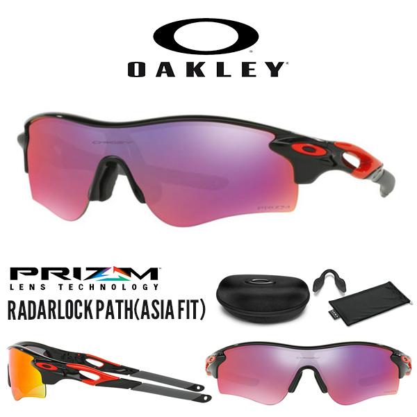 送料無料 OAKLEY オークリー サングラス Radarlock Path レーダーロック Prizm Road Lens プリズム レンズ 日本正規品 アジアンフィット 眼鏡 アイウェア ランニング マラソン ジョギング サイクリング スポーツ OO9206 37
