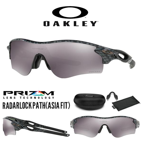 送料無料 OAKLEY オークリー サングラス Radarlock Path レーダーロック Prizm Black Lens プリズム レンズ 日本正規品 アジアンフィット 眼鏡 アイウェア ランニング マラソン ジョギング サイクリング スポーツ OO9206 4438