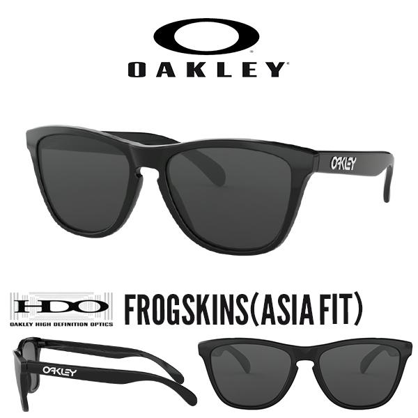 送料無料サングラスOAKLEYオークリーFROGSKINSフロッグスキンGREY日本正規品アジアンフィット眼鏡アイウェアoo9245-01