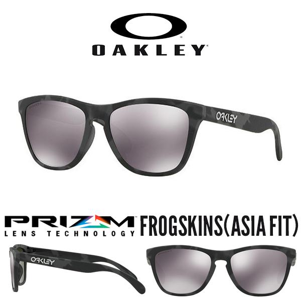 送料無料 サングラス OAKLEY オークリー FROGSKINS フロッグスキン Prizm Black プリズム レンズ 日本正規品 アジアンフィット 眼鏡 アイウェア oo9245 6554