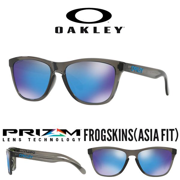 送料無料 サングラス OAKLEY オークリー FROGSKINS フロッグスキン Prizm Sapphire プリズム レンズ 日本正規品 アジアンフィット 眼鏡 アイウェア oo9245 7454