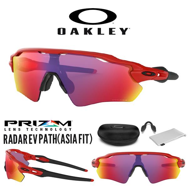 送料無料 サングラス OAKLEY オークリー RADAR EV PATH 眼鏡 Prizm Road レンズ 日本正規品 ランニング マラソン サイクリング スポーツ アジアフィット oo9275 13