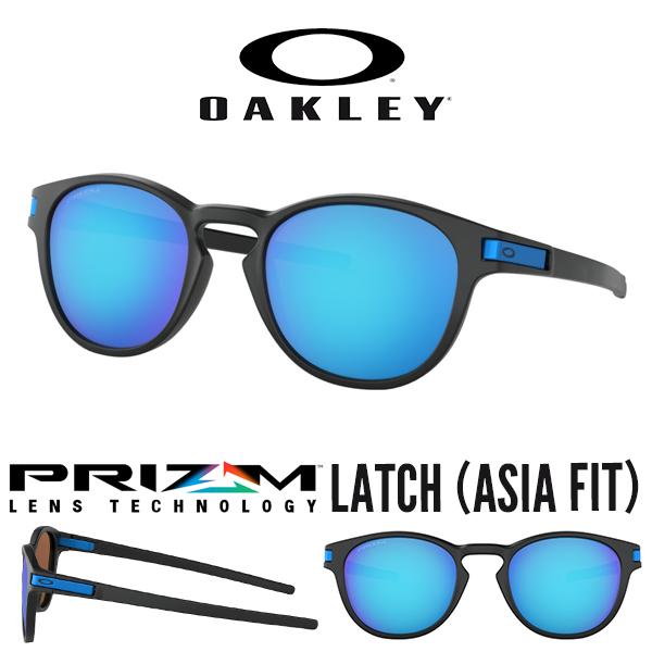送料無料 サングラス OAKLEY オークリー LATCH ラッチ Prizm Sapphire 日本正規品 アジアンフィット 眼鏡 アイウェア oo9349 1453