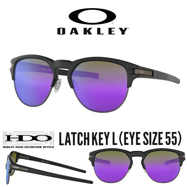 送料無料 サングラス OAKLEY オークリー LATCH KEY L ラッチ キー L (EYE SIZE 55) Violet Iridium 日本正規品 眼鏡 アイウェア oo9394 0255