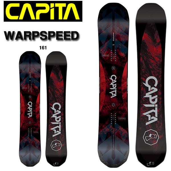 送料無料 スノー ボード 板 CAPITA キャピタ WARPSPEED ワープスピード メンズ スノーボード スノボ 紳士用 161 2018-2019冬新作 18-19 18/19 20%off