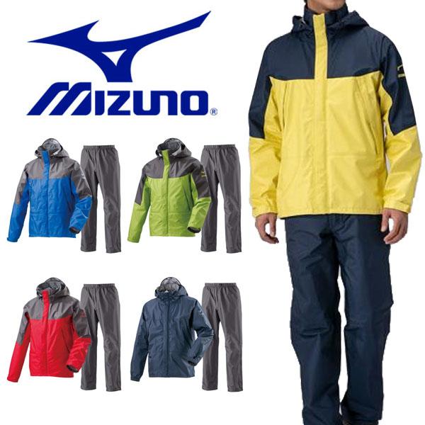 送料無料 レインウェア 上下セット ミズノ MIZUNO ベルグテック EX ストームセイバー VI レインスーツ メンズ 上下 セットアップ カッパ 雨具 登山 トレッキング ハイキング アウトドア キャンプ 得割20