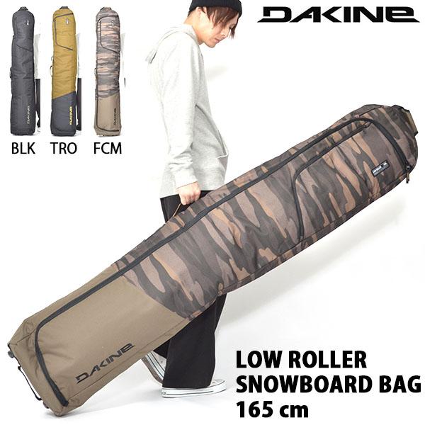 送料無料 ローラーボードケース DAKINE ダカイン メンズ レディース LOW ROLLER SNOWBOARD BAG 165cm スノーボード スノボ スノー バッグ ケース デッキ 板 ロゴ 日本正規品 18-19 2018-2019冬新作 30%off