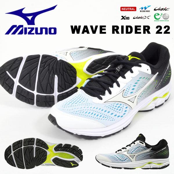 送料無料 ランニングシューズ ミズノ MIZUNO ウエーブライダー WAVE RIDER 22 メンズ マラソン ランニング ジョギング シューズ 靴 ランシュー J1GC1837 2019春夏新色