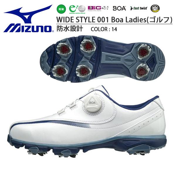 送料無料 ゴルフシューズ ミズノ MIZUNO レディース WIDE STYLE 001 Boa Ladies ゴルフ ソフトスパイク シューズ 靴 ホワイト 白 スポーツ 得割20