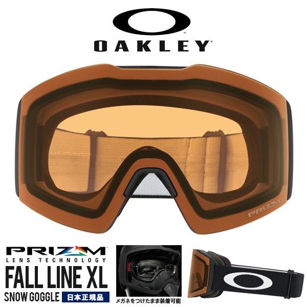 送料無料 スノーゴーグル OAKLEY オークリー FALL LINE XL フォールライン メンズ Prizm プリズム ミラー レンズ スノーボード スキー 日本正規品 oo7099-18 19-20 19/20 2019-2020冬新作