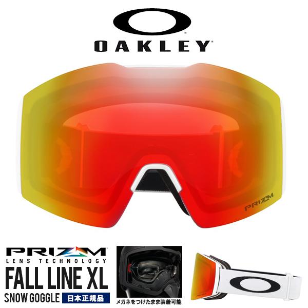 送料無料 スノーゴーグル OAKLEY オークリー FALL LINE XL フォールライン メンズ Prizm プリズム ミラー レンズ スノーボード スキー 日本正規品 oo7099-07 19-20 19/20 2019-2020冬新作