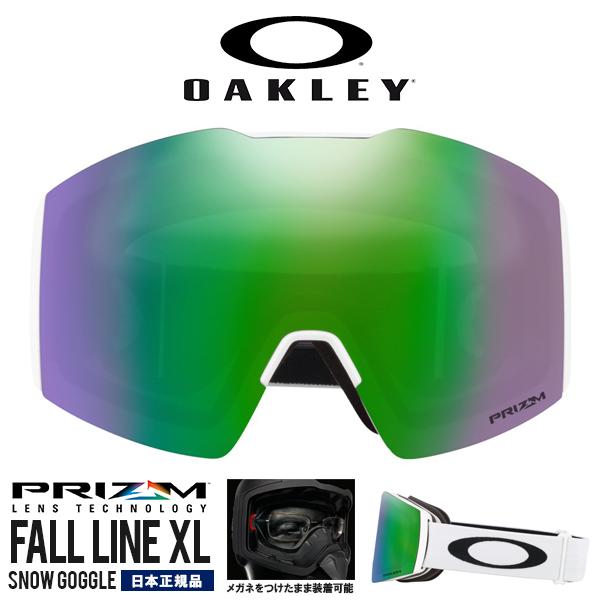 得割40 送料無料 スノーゴーグル OAKLEY オークリー FALL LINE XL フォールライン メンズ Prizm プリズム ミラー レンズ スノーボード スキー 日本正規品 oo7099-08