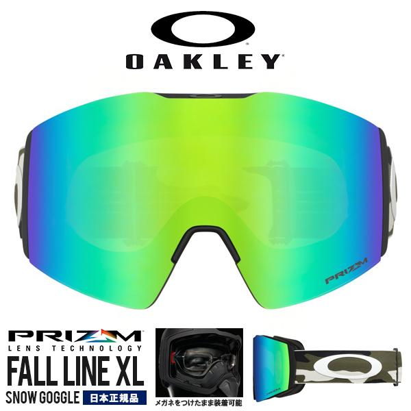 送料無料 スノーゴーグル OAKLEY オークリー FALL LINE XL フォールライン メンズ Prizm プリズム ミラー レンズ スノーボード スキー 日本正規品 oo7099-12 19-20 19/20 2019-2020冬新作