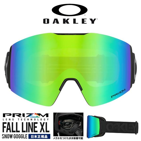 得割40 送料無料 限定モデル スノーゴーグル OAKLEY オークリー FALL LINE XL フォールライン メンズ Prizm プリズム ミラー レンズ スノーボード スキー 日本正規品 oo7099-06