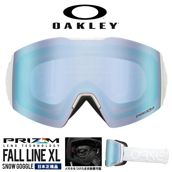 送料無料 限定モデル スノーゴーグル OAKLEY オークリー FALL LINE XL フォールライン メンズ Prizm プリズム ミラー レンズ スノーボード スキー 日本正規品 oo7099-11 19-20 19/20 2019-2020冬新作