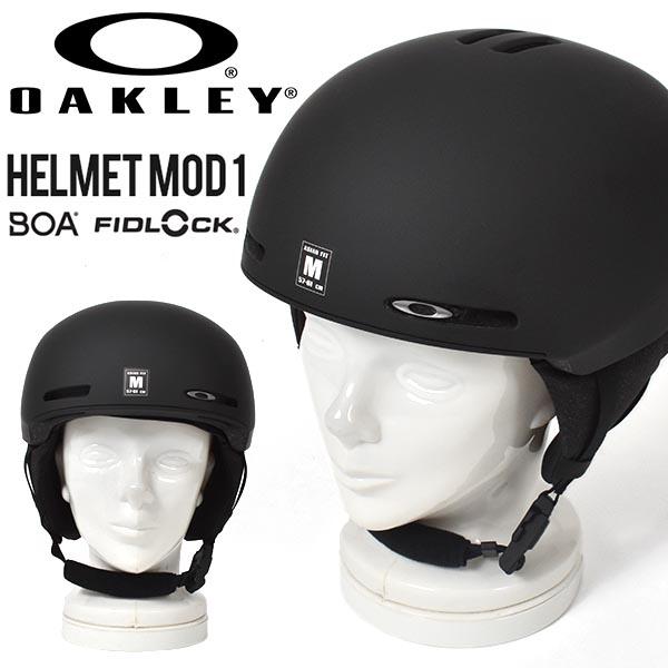 送料無料 ヘルメット OAKLEY オークリー MOD1 モッド1 メンズ スノーボード スキー フリースタイル ヘルメット ギア 日本正規品 99505A 02E 得割20