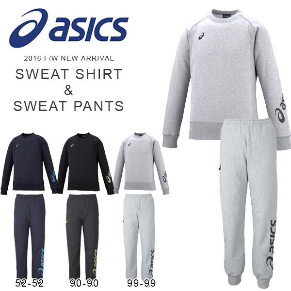 送料無料 スウェット 上下セット アシックス asics スウェットシャツ パンツ メンズ トレーナー 上下組 スポーツウェア トレーニング ウェア スエット XA5037 XA5536