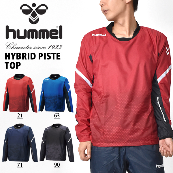 現品限り 送料無料 ピステトップ ヒュンメル hummel ハイブリッドピステトップ メンズ スポーツウェア サッカー フットボール フットサル トレーニング ウェア 部活 クラブ 練習 得割20 HAW4188