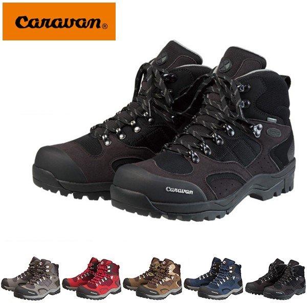 送料無料 トレッキングシューズ Caravan キャラバン C1_02S メンズ レディース アウトドアシューズ 登山靴 トレッキング 登山 ハイキング アウトドア シューズ 靴 0010106