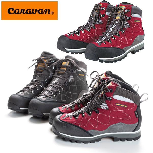 送料無料 トレッキングシューズ Caravan キャラバン GK83_02 メンズ レディース アウトドアシューズ 登山靴 トレッキング 登山 ハイキング アウトドア シューズ 靴 0011832