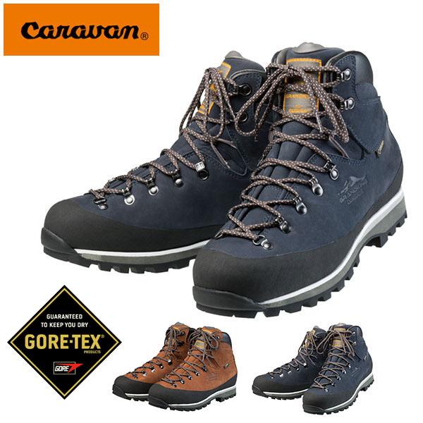 GORE-TEX トレッキングシューズ Caravan キャラバン GK85 メンズ レディース アウトドアシューズ 登山靴 ハイキング アウトドア シューズ 靴 0011850 ゴアテックス