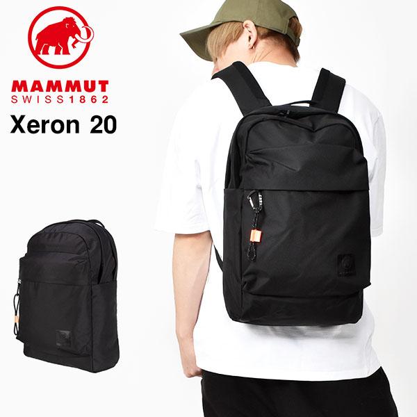 送料無料 バックパック マムート MAMMUT Xeron 20 バッグ リュックサック XERON SERIES エクセロン シリーズ 20L 通勤 通学 旅行 アウトドア 2020春夏新作 得割10【あす楽対応】