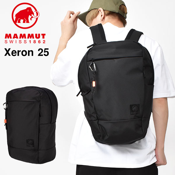 送料無料 バックパック マムート MAMMUT Xeron 25 バッグ リュックサック XERON SERIES エクセロン シリーズ 25L 通勤 通学 旅行 アウトドア 2020春夏新作 得割10