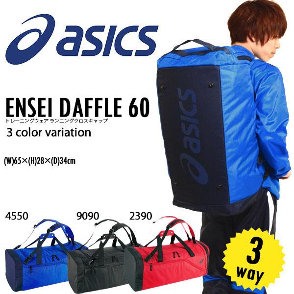 asics bag 2014