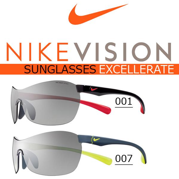 送料無料 スポーツサングラス ナイキ NIKE EXCELLERATE NIKE VISION ナイキ ヴィジョン ゴルフ ランニング テニス サイクリング 自転車 紫外線対策 UVカット